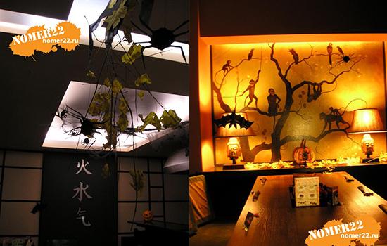 Украшения ресторана на хэллоуин 50